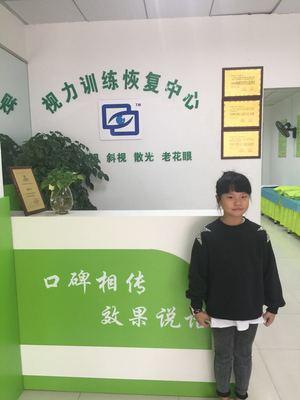姓名:刘*怡 年龄:9岁 学校:湖里实验小学 疗程:18期 视力调整前:左0.2/5 右0.4/5 视力调整后:左1.0/5 右1.0/5