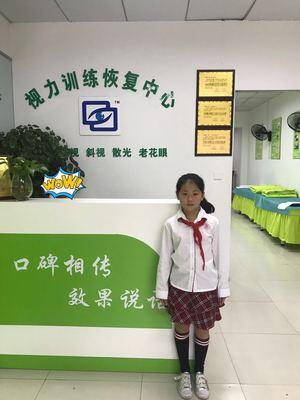 姓名:刘*彤 年龄:10岁 学校:湖里实验小学 疗程:10期 视力调整前:左0.5/5 右0.5/5 视力调整后:左0.8/5 右0.8/5